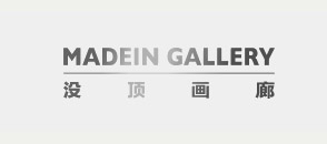 MadeIn Gallery, Shanghai, China