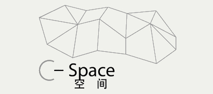 C-Space, Beijing, China
